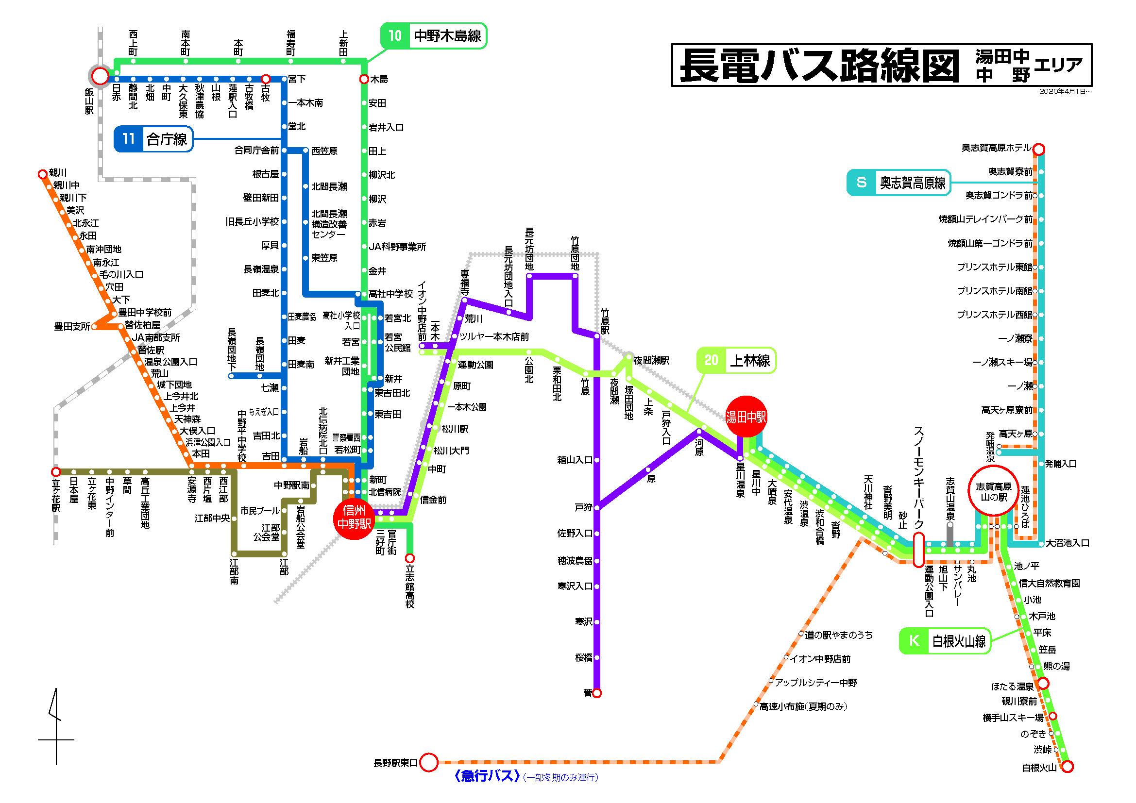 Yudanaka, Nakano area