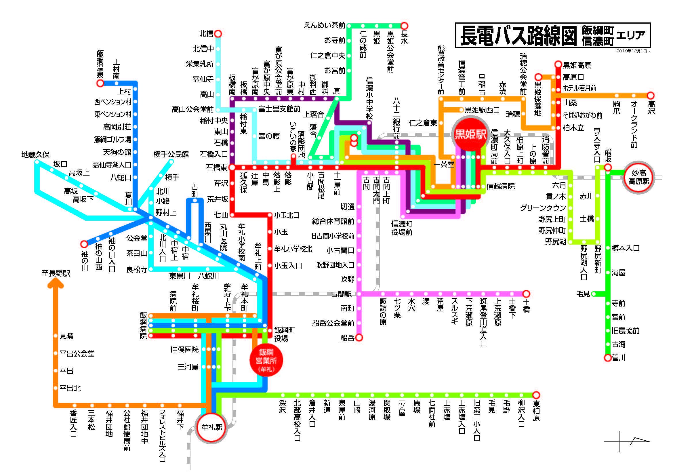 Iizuna-machi, Shinanomachi area