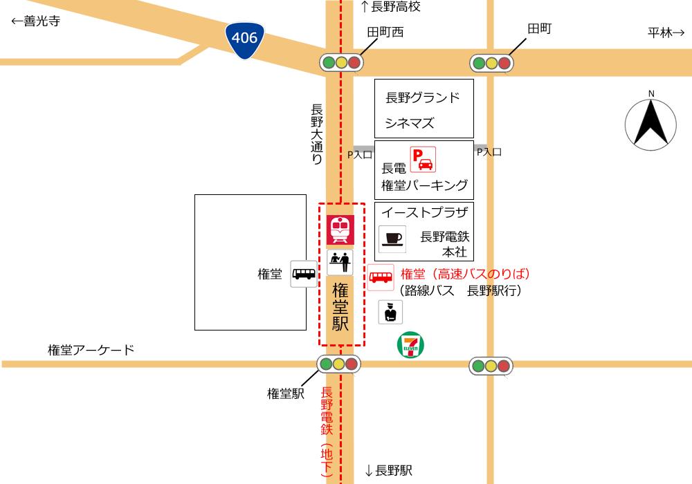 006-権堂駅・権堂.png