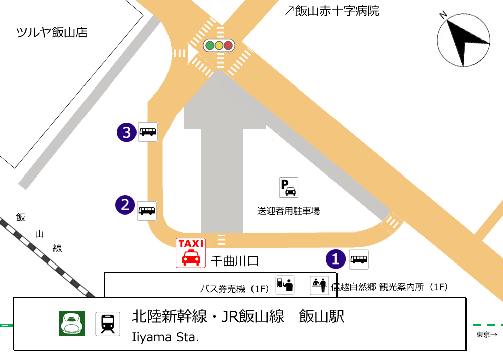 400-飯山駅(タクシー用).png