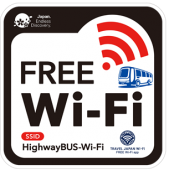 高速バス「京都・大阪・神戸」線、7/18より無料Wi-Fi導入