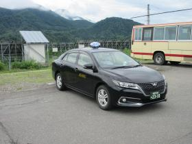 「お手軽観光事業」でタクシー料金が3000円割引(9/15~)