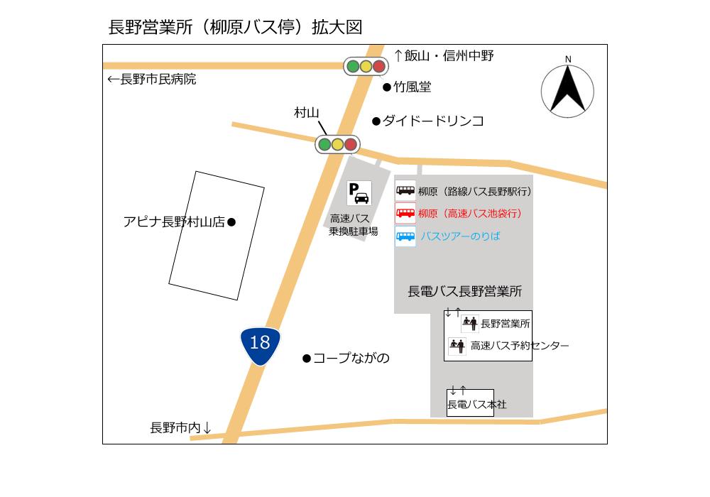 051-柳原(拡大図).png