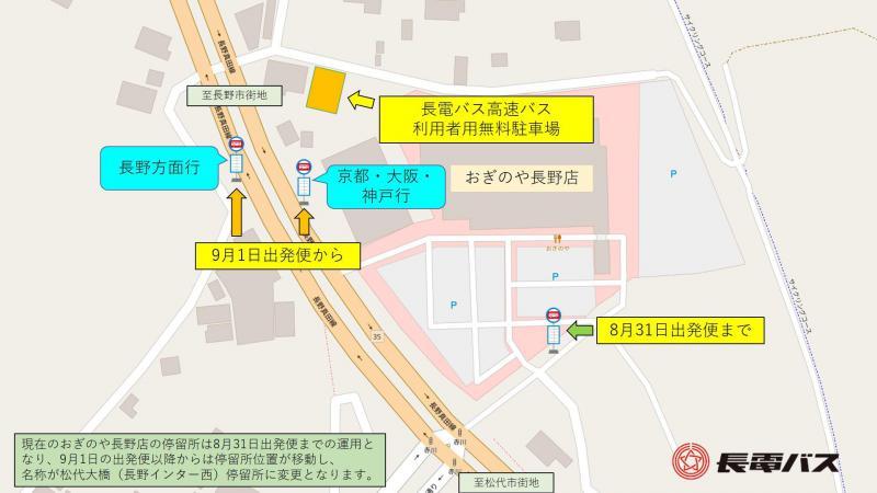 おぎのや周辺地図.jpg