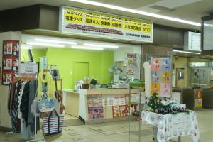 長野駅売店(トリミング).jpg